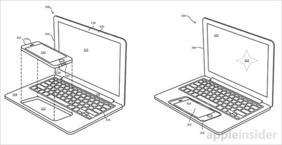 ¿Es un iMac? ¿Es una carcasa de iPhone? ¿Es un dumbdevice?